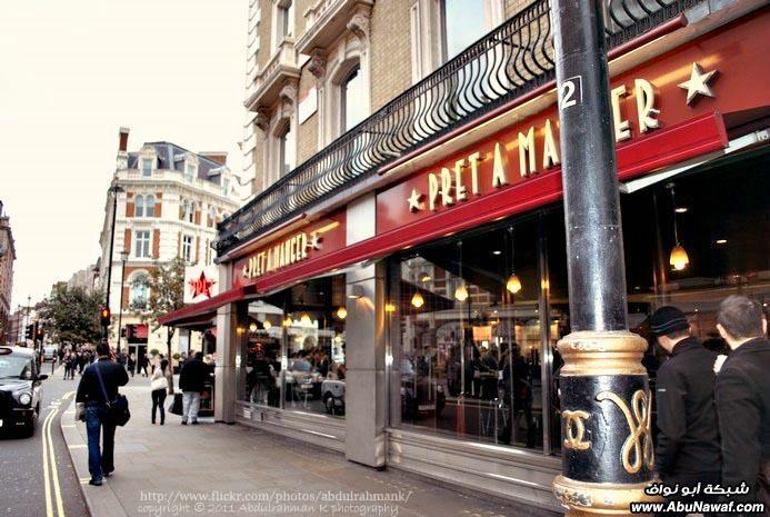 bgrFjnyCyHhpFEsE تقرير سريع مصور لرحله لمدة 20 يوم .... لندن - باريس - برشلونة 1