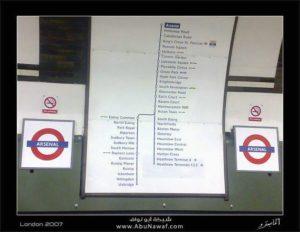 london2007_124-300x232 رحلة إلى لندن – الجزء الخامس