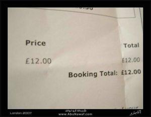 london2007_1344-300x232 رحلة إلى لندن – الجزء الخامس