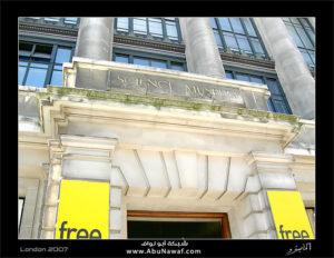 london2007_67-300x232 رحلة إلى لندن – الجزء الثانى
