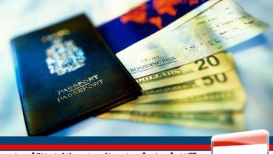 صورة تكلفة السفر الى النمسا و المانيا