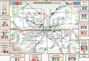 الدليل السياحي الشامل الى ميونخ خريطة المترو