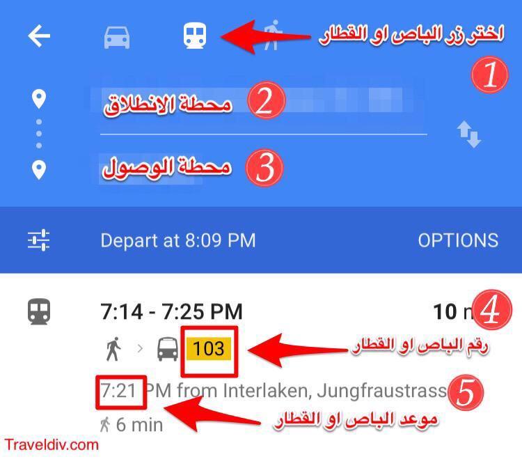 طريقة الوصول الى وجهتك باستخدام الحافلة في قوقل ماب