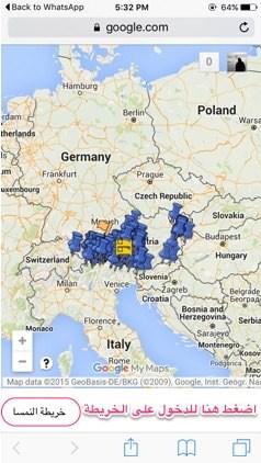 خريطة النمسا