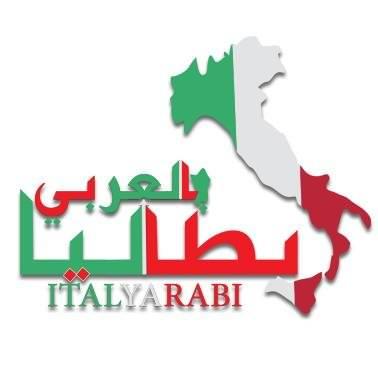 ايطاليا بالعربي