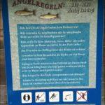 مزرعة صيد الأسماك في النمسا