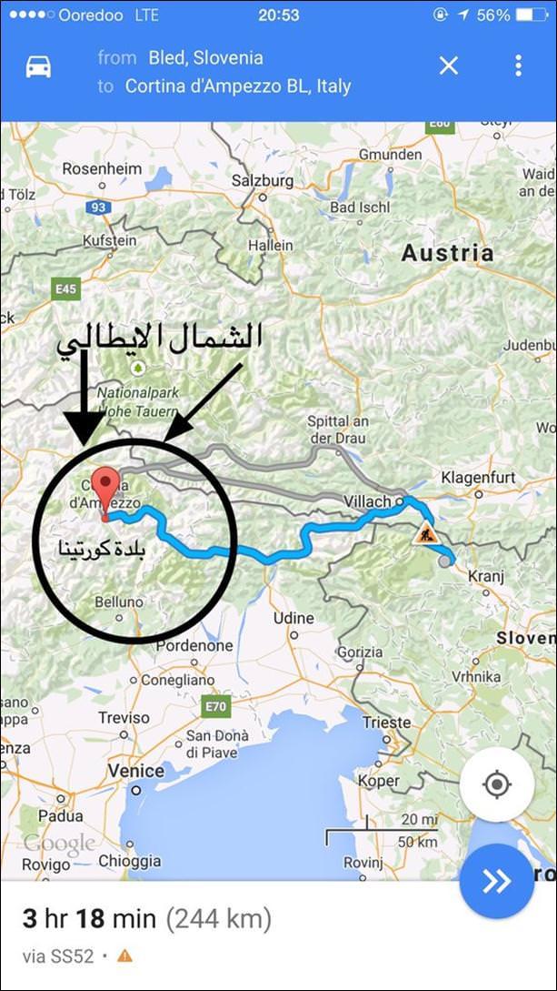 الطريق من بليد الى الشمال الايطالي