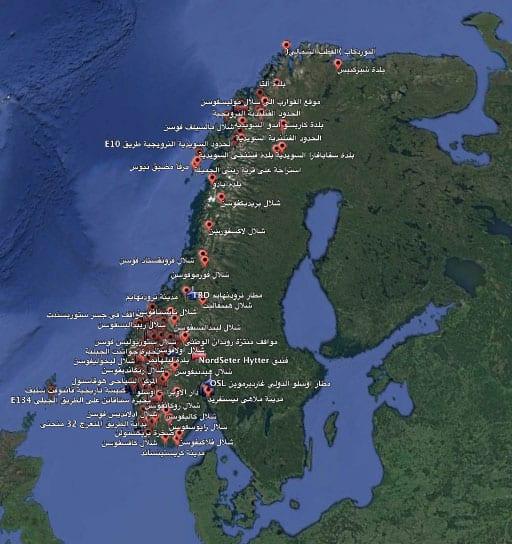 احداثيات النرويج للقارمن