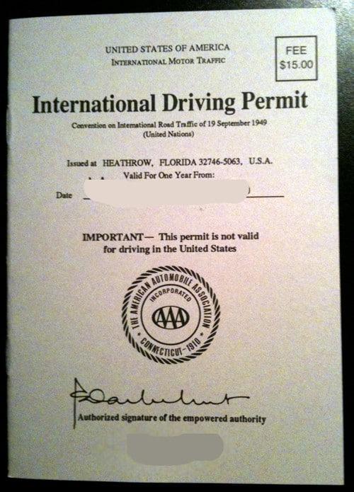 الرخصة الدولية