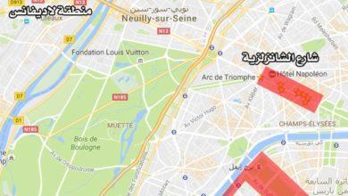 مناطق السكن في باريس