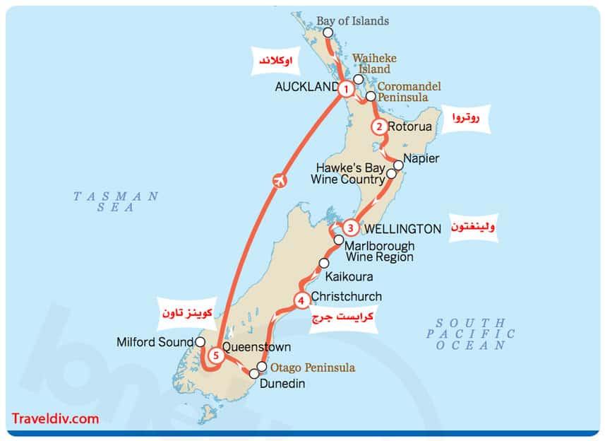 مخطط و مسار سياحي لزيارة نيوزلندا