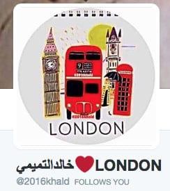 خالد التميمي تويتر