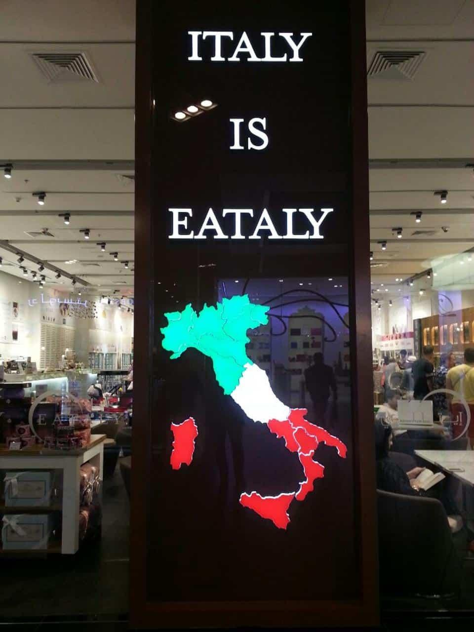 مطعم ايتالي دبي مول