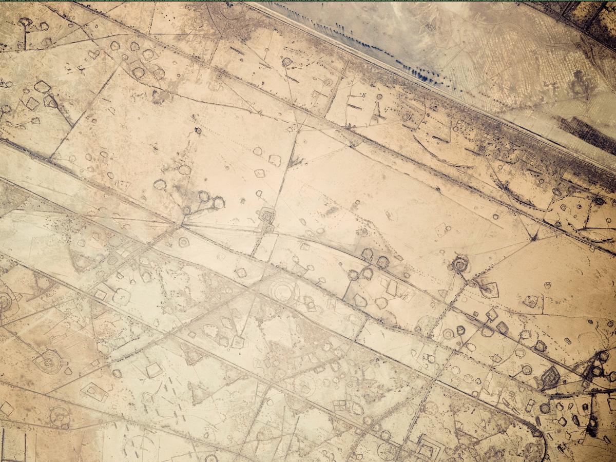 الحدود بين ايران و العراق