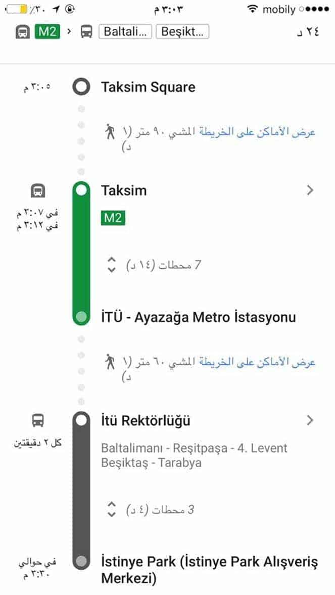 1488346870-1249-060238-0522-2 افضل ١٢ مول واوتلت في اسطنبول تستحق الزياره