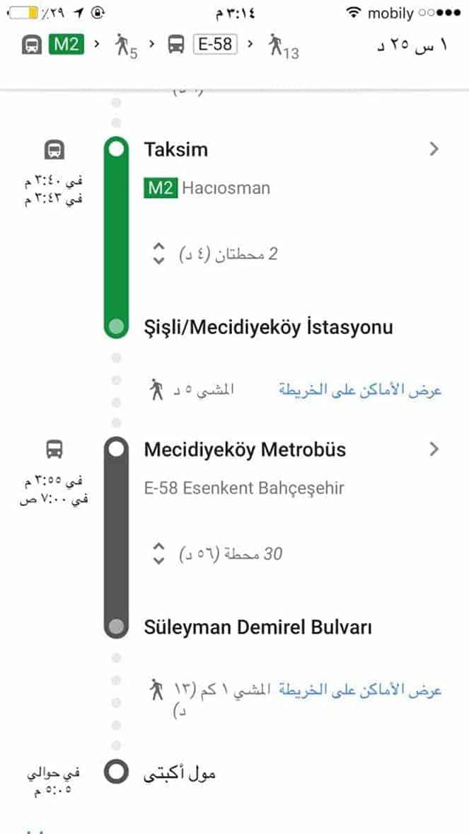 1488346879-2090-060238-0522-15 افضل ١٢ مول واوتلت في اسطنبول تستحق الزياره