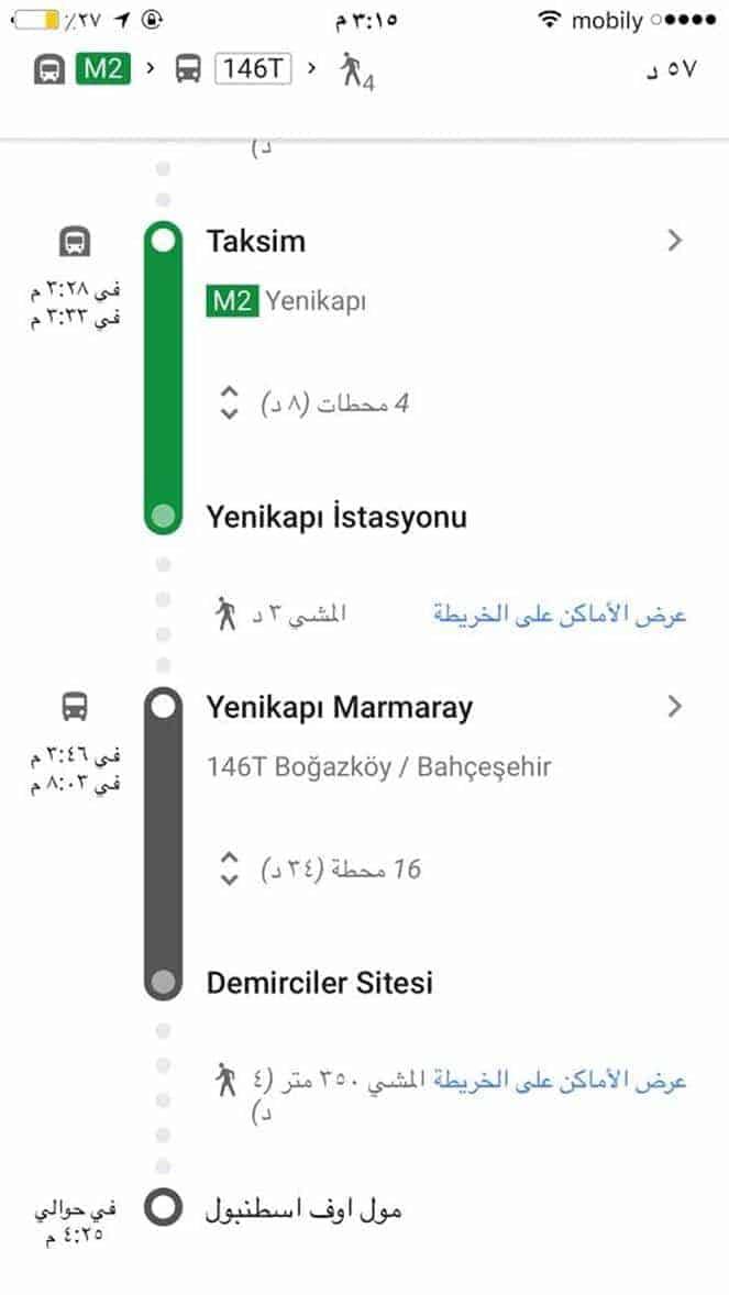 1488346890-1219-060238-0522-17 افضل ١٢ مول واوتلت في اسطنبول تستحق الزياره