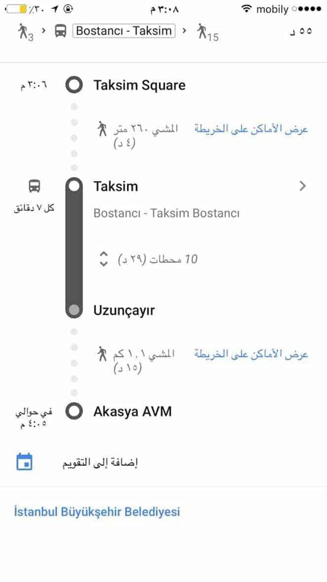 1488346902-7156-060238-0522-6 افضل ١٢ مول واوتلت في اسطنبول تستحق الزياره