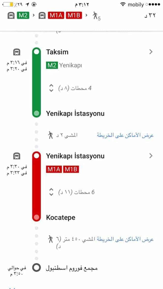 1488346905-7866-060238-0522-11 افضل ١٢ مول واوتلت في اسطنبول تستحق الزياره