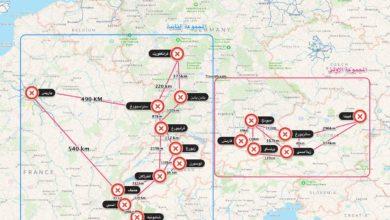 Photo of كيف تخطط مسار رحلتك الاوروبية بكل سهولة