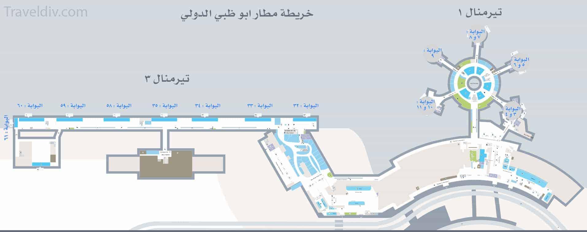 خريطة مطار ابو ظبي