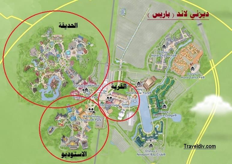 خريطة ديزني لاند