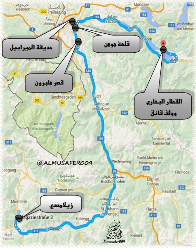 خريطة تظهر الطريق من زيلامسي إلى القطار البخاري