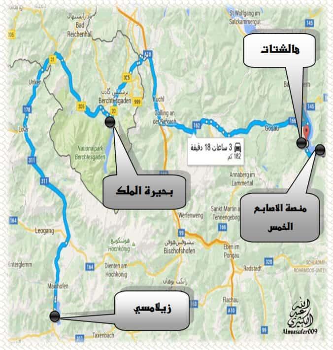 خريطة تظهر الطريق من زيلامسي إلى منصة هالشتات