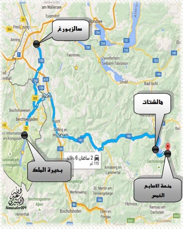 خريطة تظهر الطريق من سالزبورغ إلى منصة الأصابع الخمس