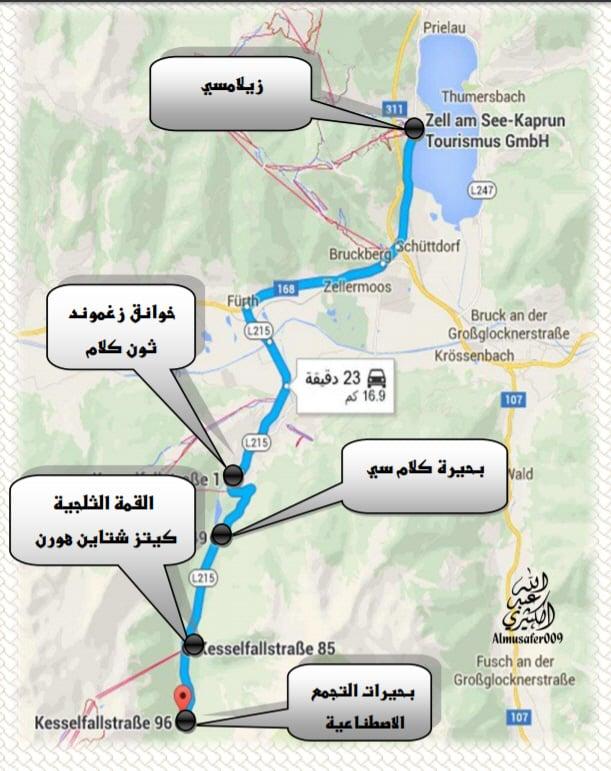 خريطة تظهر الطريق من زيلامسي إلى بحيرات التجمع الاصطناعية