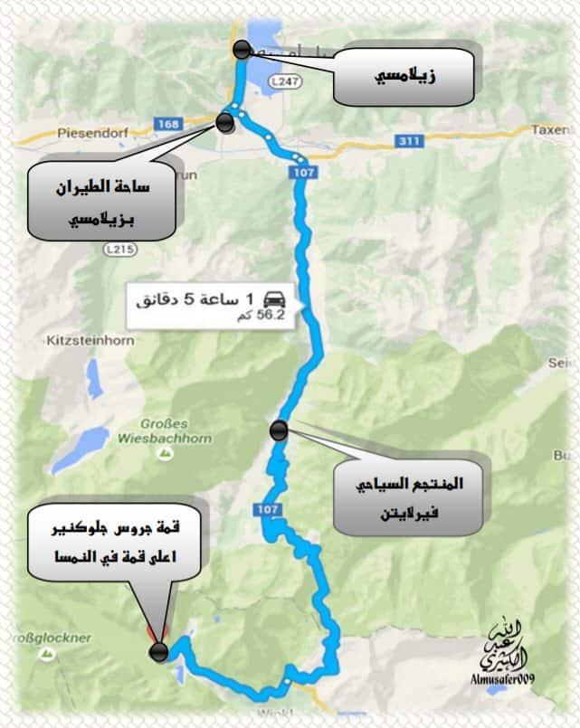 خريطة تظهر الطريق من زيلامسي إلى قمة جروس جلوكنير