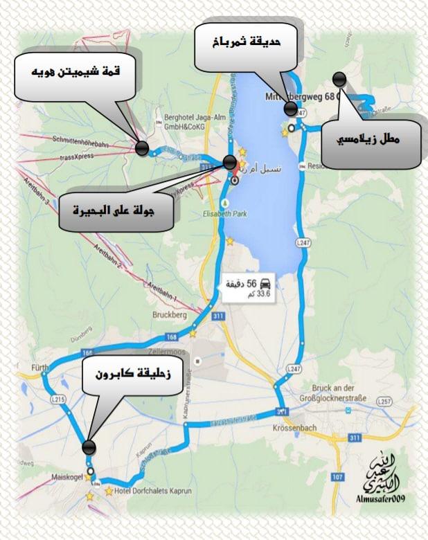 خريطة تظهر الطريق من مطل زيلامسي إلى زحليقة كابرون