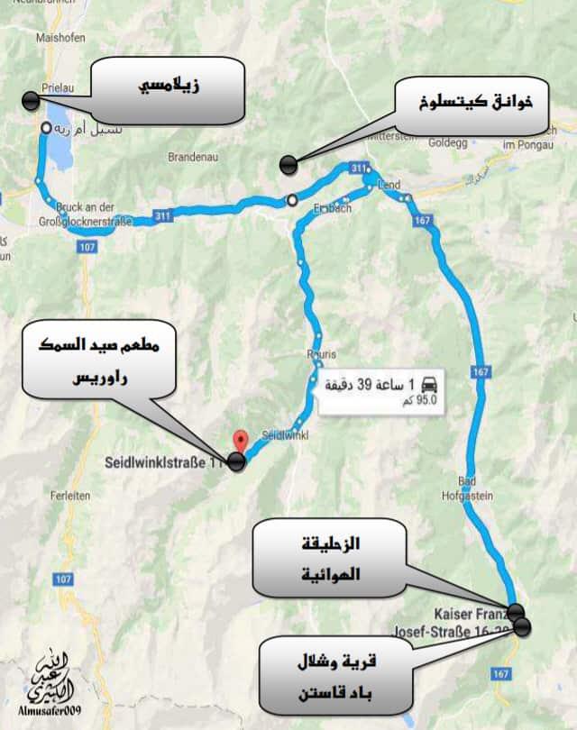 خريطة تظهر الطريق من زيلامسي إلى قرية باد قاستن