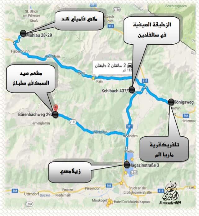 خريطة تظهر الطريق من زيلامسي إلى ملاهي فاميلي لاند