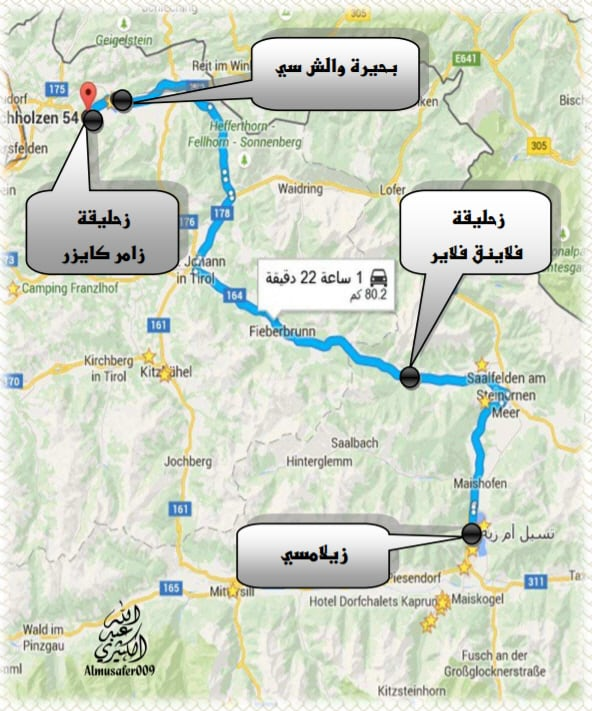 خريطة تظهر الطريق من زيلامسي إلى زحليقة زامر كايزر