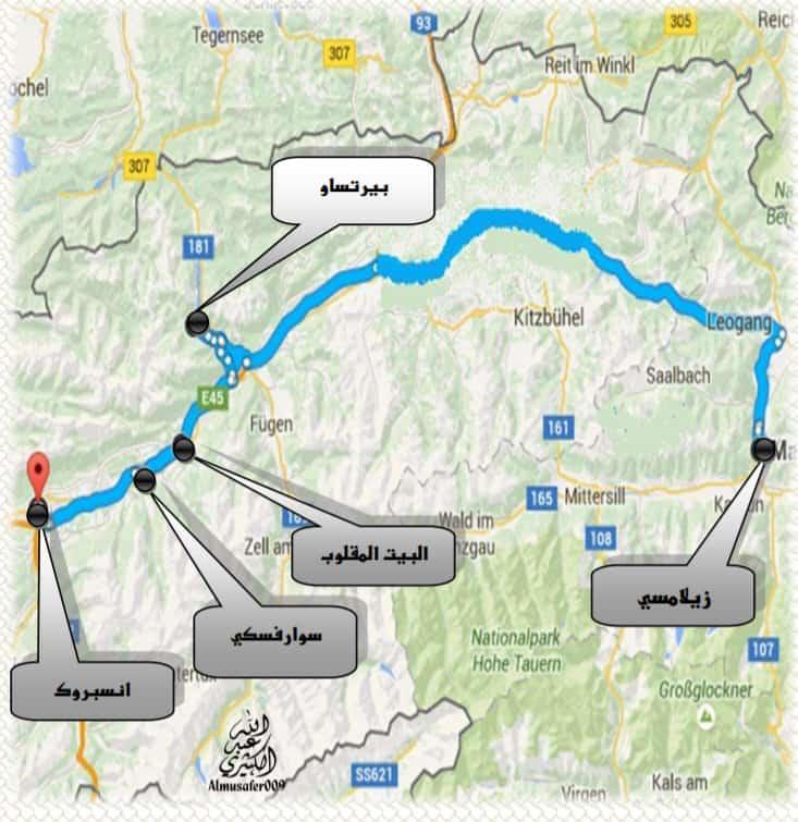 خريطة تظهر الطريق من زيلامسي إلى إنسبروك
