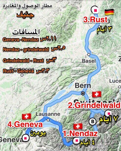 خريطة تظهر نينداز و جنيف و جريندلفالد و راست