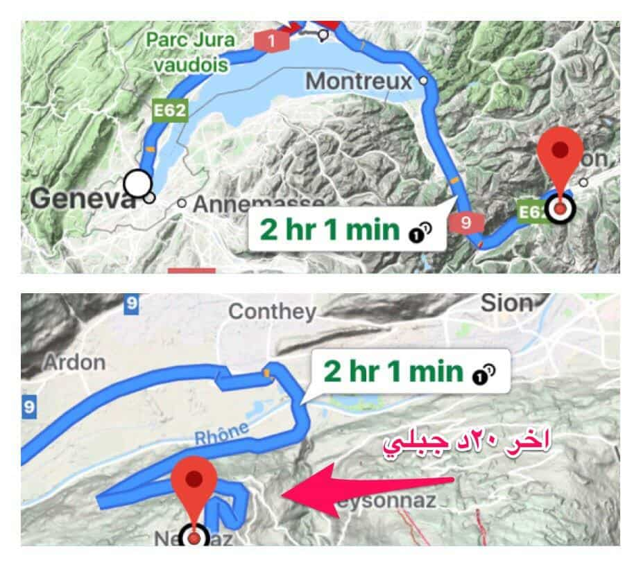 الطريق من جنيف إلى نينداز