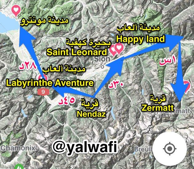 خريطة تظهر أماكن سياحية قريبة من قرية نينداز