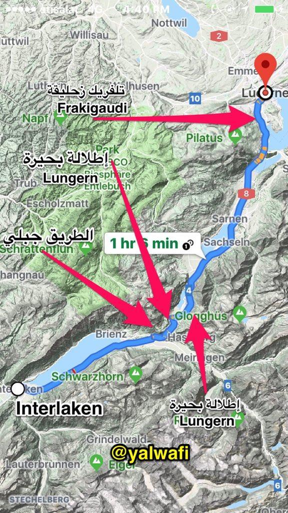 أماكن سياحية في الطريق من إنترلاكن إلى لوسيرن