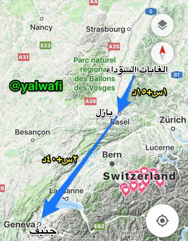 الطريق من الغابات السوداء إلى جنيف