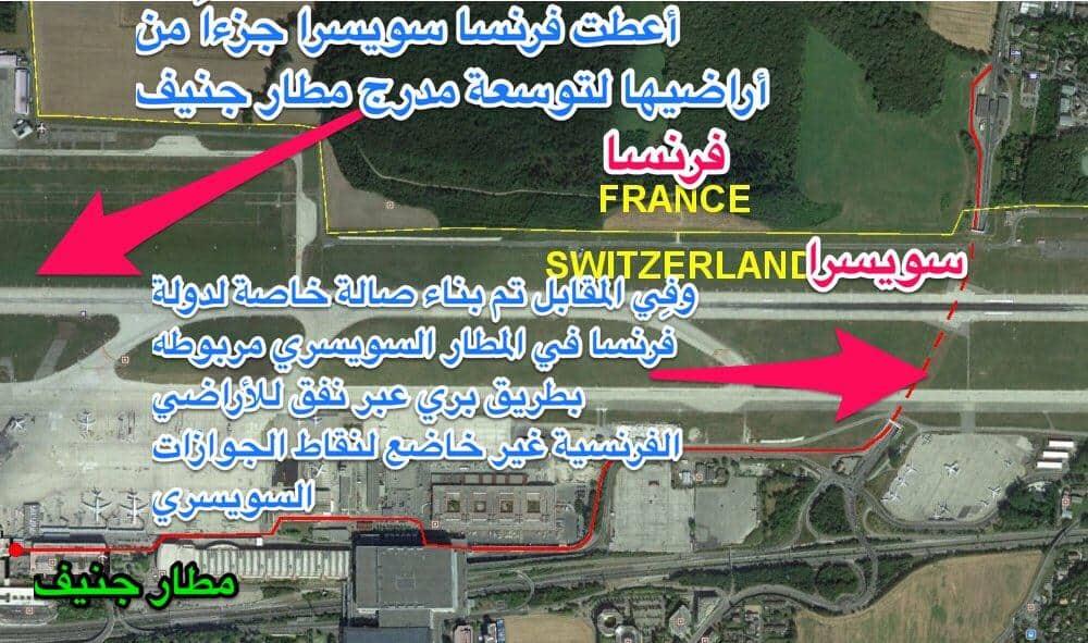 صورة توضح مطار جنيف و الأراضي الفرنسية
