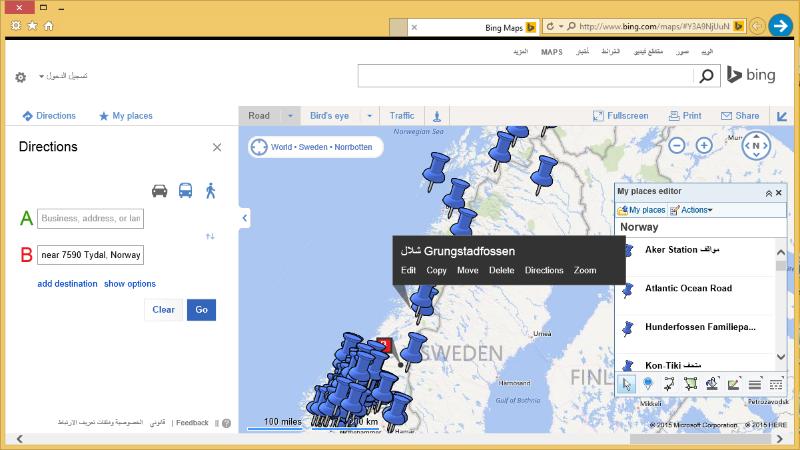 خرائط Bing