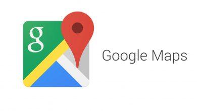Photo of استخدام النقاط و الاحداثيات الجاهزة في خرائط قوقل Google Maps