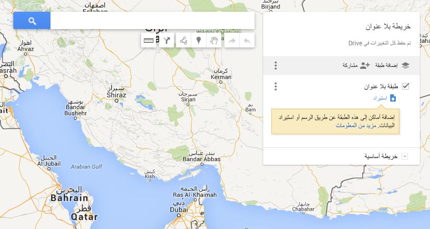 خرائط قوقل Google Maps