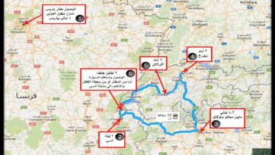 Photo of جدول سياحي مرتب باريس وانترلاكن وميلان .