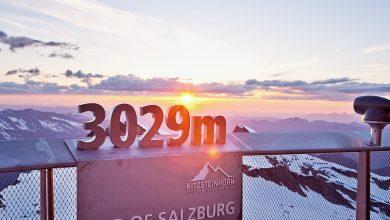 Photo of قمة كابرون الثلجية Kitzsteinhorn بالتفصيل
