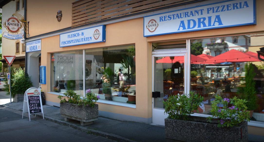 واجهة مطعم أدريا
