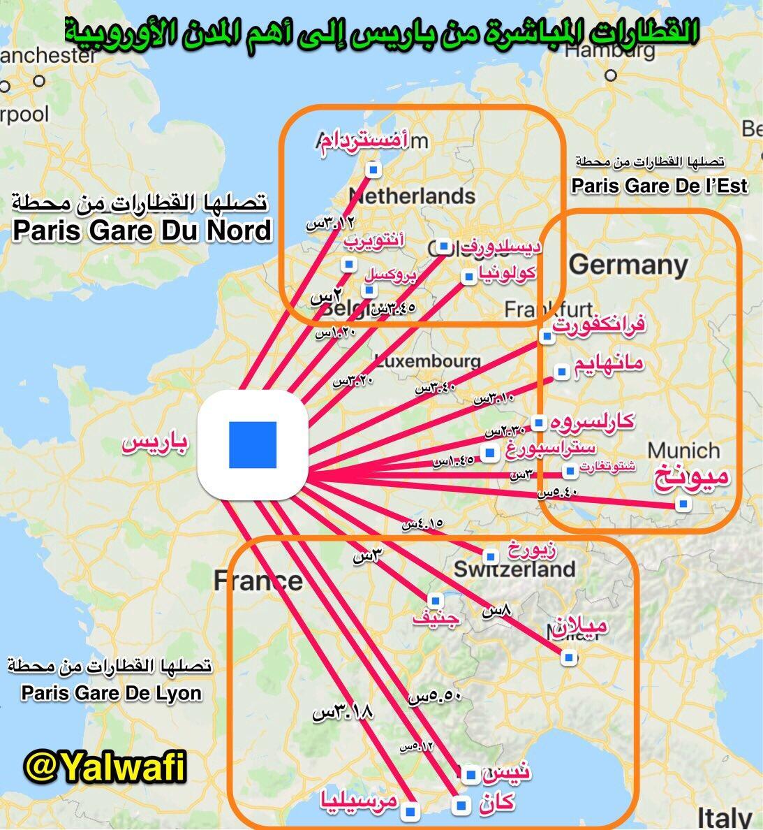 خريطة تظهر محطات قطار باريس