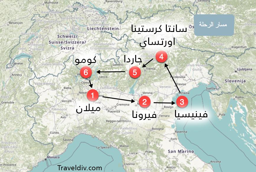 مخطط رحلتي الى ايطاليا